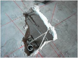 Detecting Water Leaks In Concrete